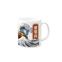 Wave Design Coffee Cup