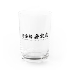 Kanji Text Glass Cup