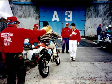 1992年 第一回ロシアンラリー