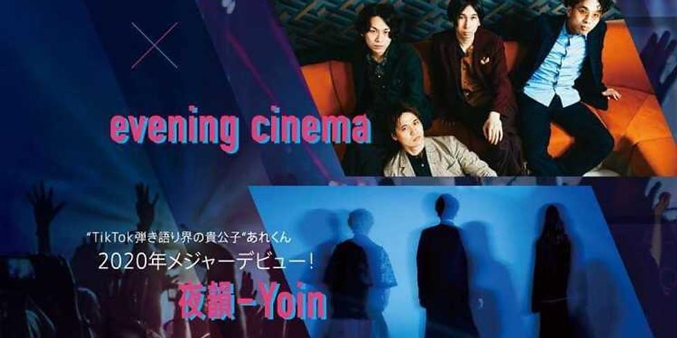 大阪音楽大学主催DAION MUSIC TECH 2021