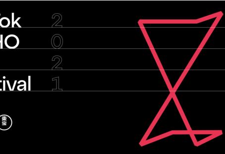 【コラボMV公開】summertime×うさぎゅーん!コラボMVがTik Tok TOHO Film Festival 2021のインスパイアムービーとしてついに公開!!