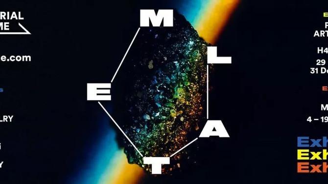 MATERIAL IN TIME | 重金屬的輕柔生活