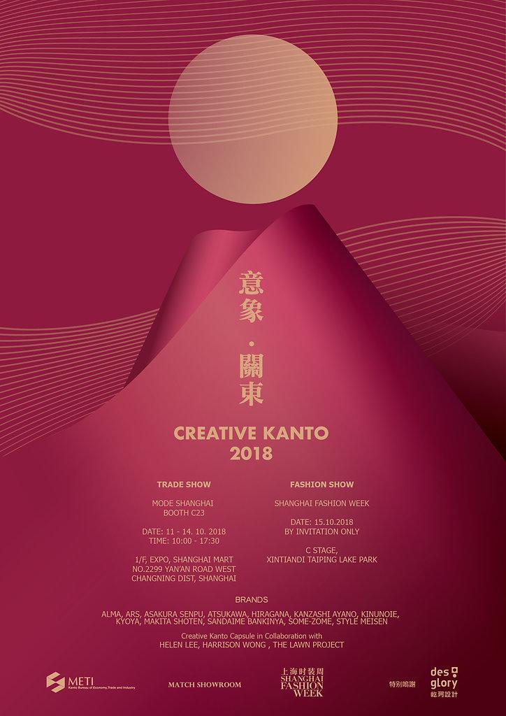 Creative Kanto 2018 Poster 2-ENG.jpg