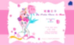 de Rose hori_618 x 1024px.jpg