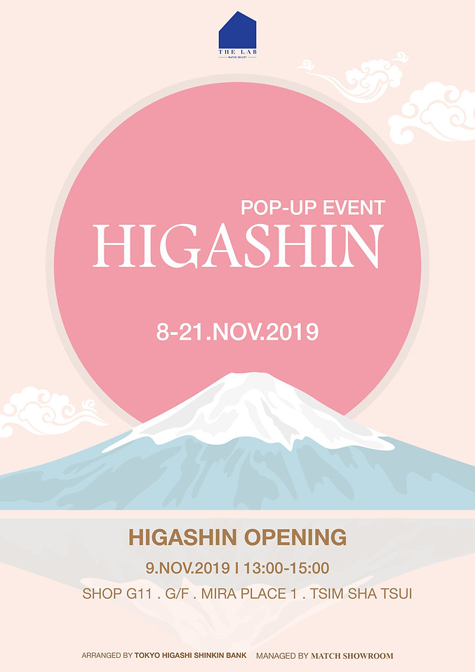 THE LAB(TST)_Event_20191109_Higashin_201