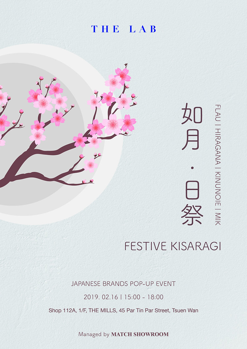 JAPAN EVENT-01-03-03.jpg