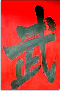 201002_Wu1.jpg