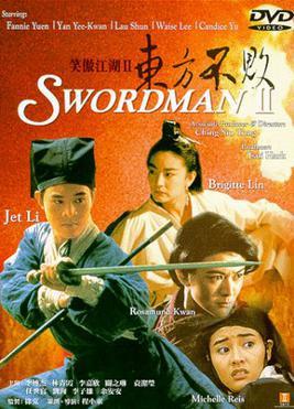 Swordsman_II.jpg