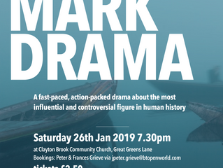 The Mark Drama (26th & 27th January)