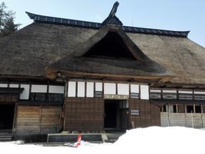 Meguro-tei
