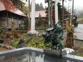 Saifukuji Temple and Kaisando