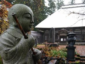 Eirinji Temple
