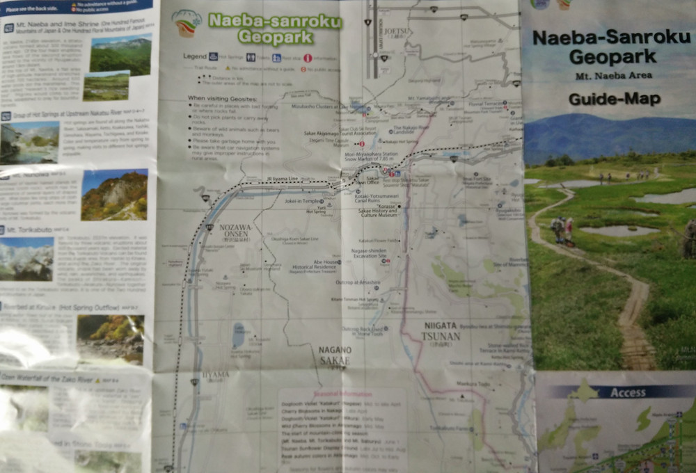 Geopark Guide