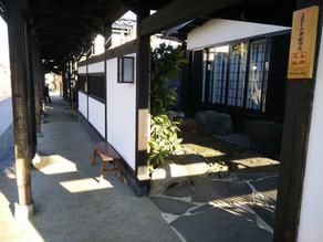 Bokushi Street