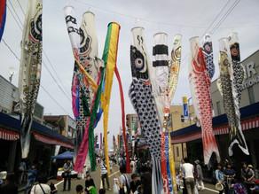 Tokamachi Kimono Festival