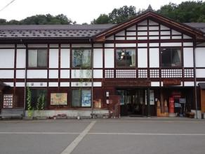 Morimiyanohara Station
