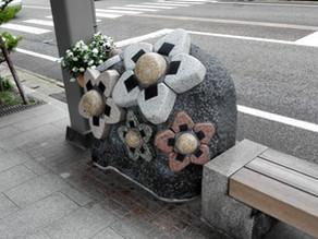 Tokamachi Stone Sculptures