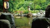 kaikakeonsen.png