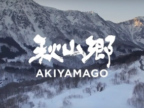 Rural Experiences in Akiyamago