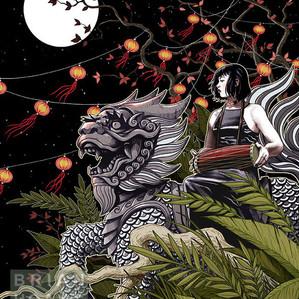 Mythical Vietnam: The Unicorn