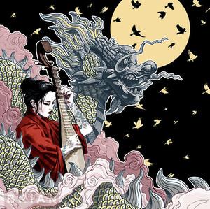 Mythical Vietnam: The Dragon