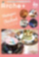 スクリーンショット 2019-01-04 16.16.54.png