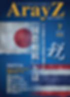 スクリーンショット 2019-01-04 15.53.44.png