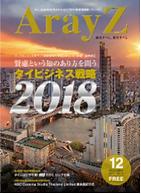 スクリーンショット 2019-01-04 16.07.08.png