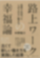 スクリーンショット 2019-03-21 13.07.39.png