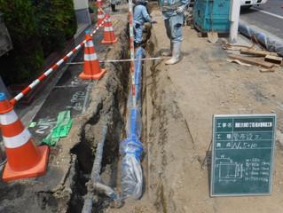 須磨(大田町1丁目)配水管移設工事