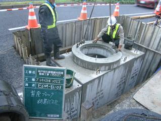 神戸明石線電線共同溝整備工事(その2)