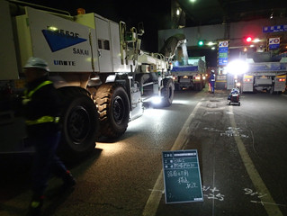 港湾幹線六甲ランプ舗装改良工事