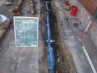 中央(下山手通他)配水管新設・取替工事