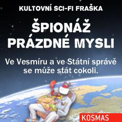 SPM_250x250.jpg