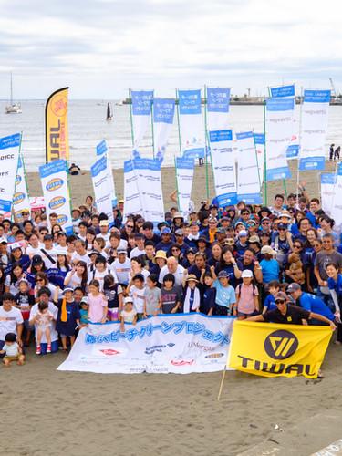 Beach Clean Sept 18 (213 of 246).jpg