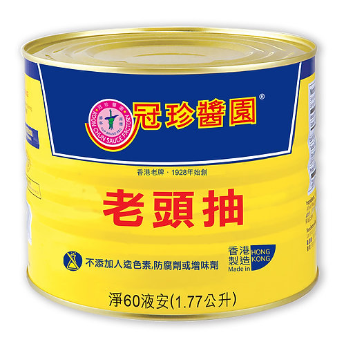 Black Soy Sauce, 1.77L