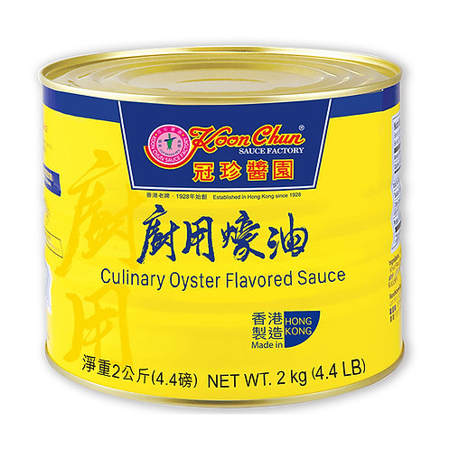 Culinary Oyster Flavored Sauce, 2kg