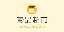 topsoya supermarket.png