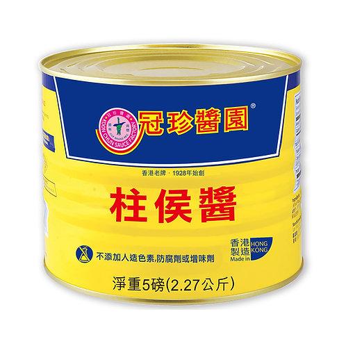Chee Hou Sauce, 2.27kg