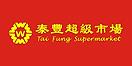 Tai Fung.png