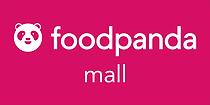 foodpandamall.png