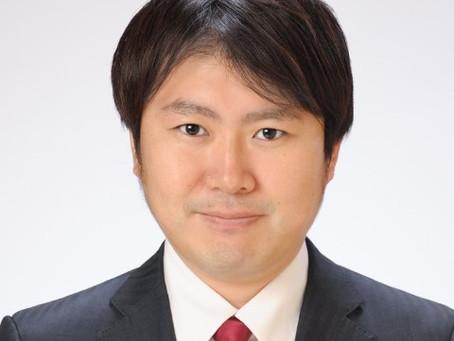 【司会進行】藤岡勇貴氏について