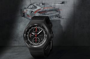 Porsche Design Monobloc Actuator