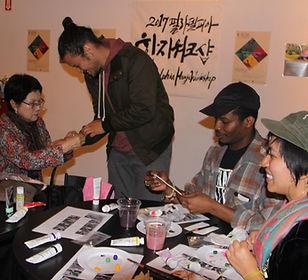 Korea traditional paper workshop