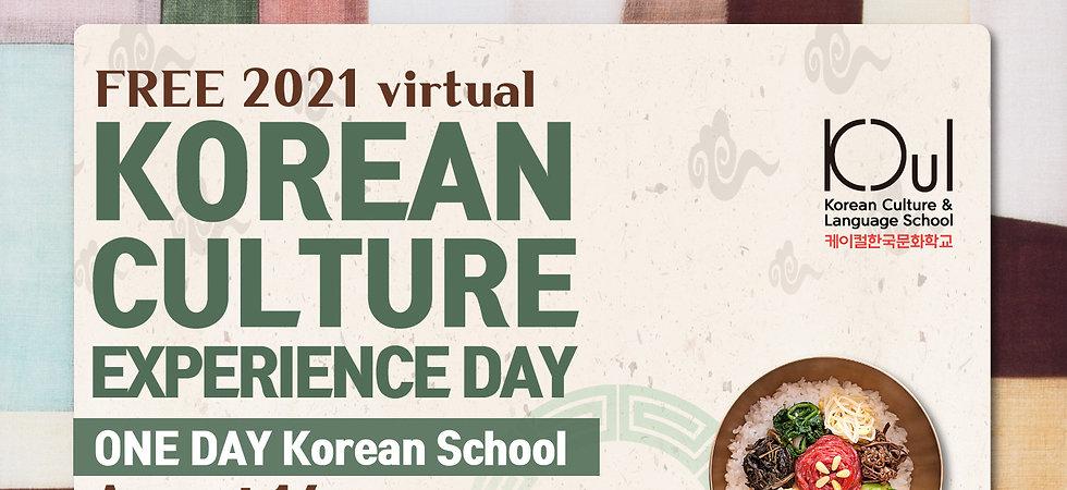 KCUL-EXPERIENCE-DAY3.jpg