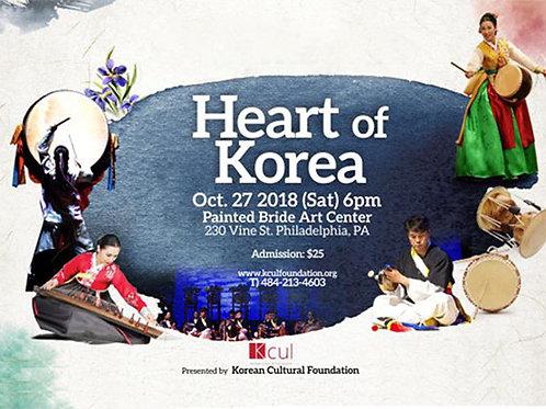 HEART OF KOREA