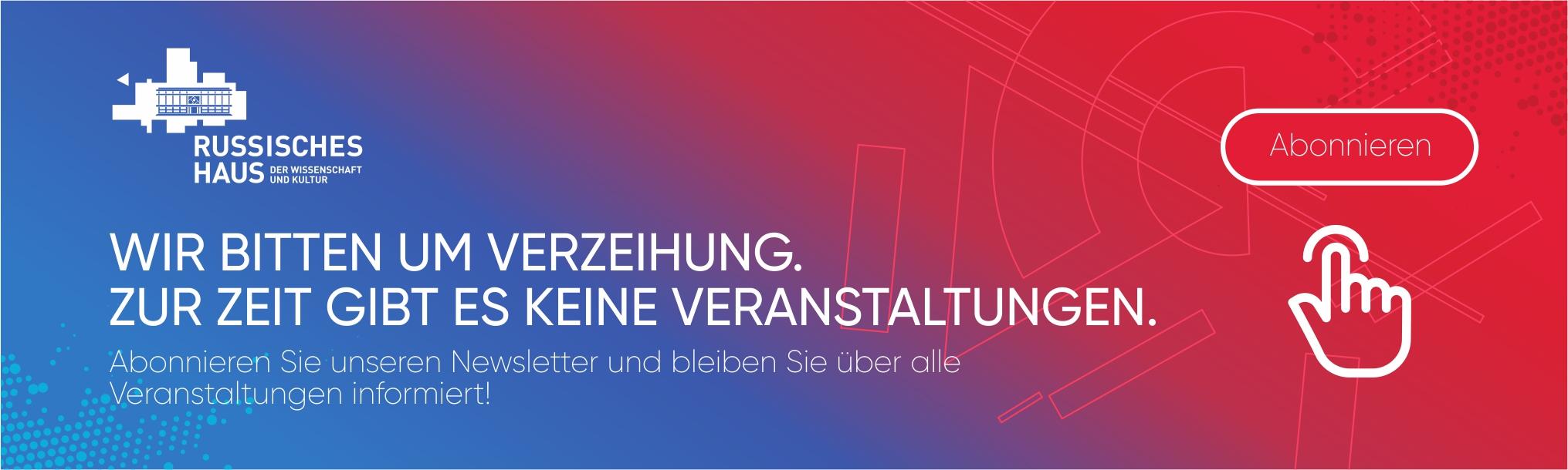 transparent-banner.png