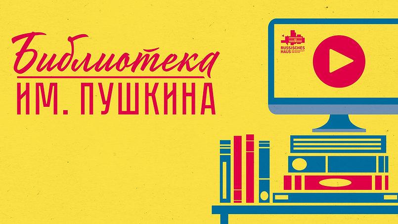 library_site-3 (2).jpg