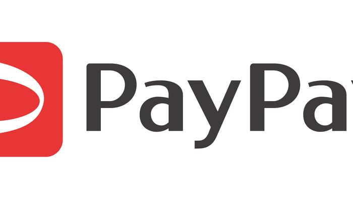 当店でPayPayがご利用できます!