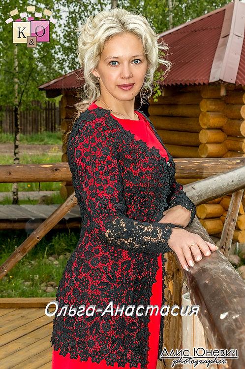 Кардиган Ольга
